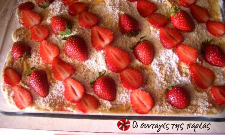 Μιλφέιγ με φράουλες