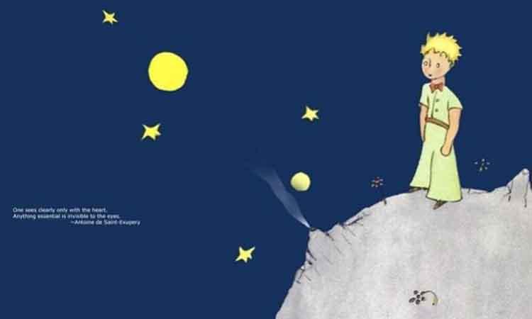 «Ο Μικρός Πρίγκιπας»: το παιδικό βιβλίο που απευθύνεται σε όλους!