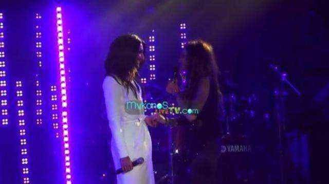 Βίσση και Κοντσίτα μαζί στη σκηνή