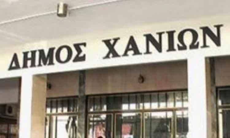 Ηλεκτρονικά, η διακίνηση των εγγράφων στον δήμο Χανίων