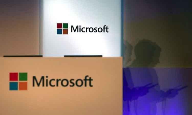 Η Microsoft θα προβεί σε 18.000 απολύσεις