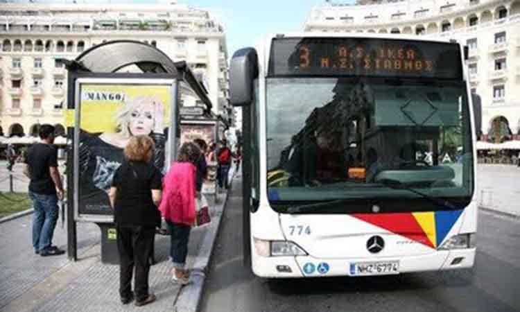 Κανονικά τα δρομολόγια των λεωφορείων του ΟΑΣΘ