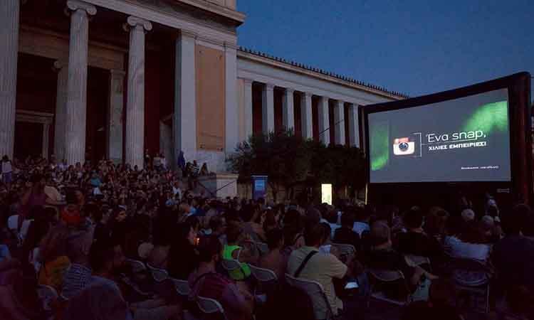 Μεγάλος διαγωνισμός «Στιγμές Athens Open Air Film Festival & Fischer»