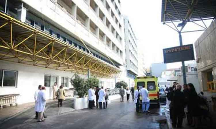 Με προσωπικό ασφαλείας τα νοσοκομεία