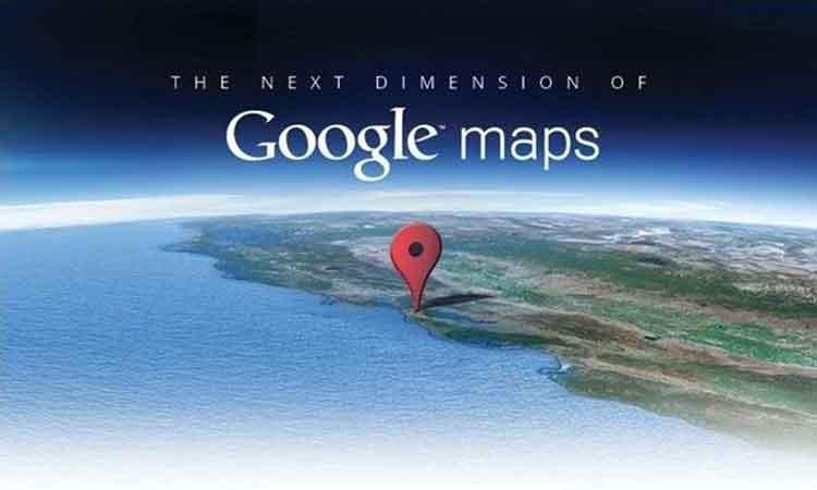 Νέα λειτουργία στους χάρτες της Google