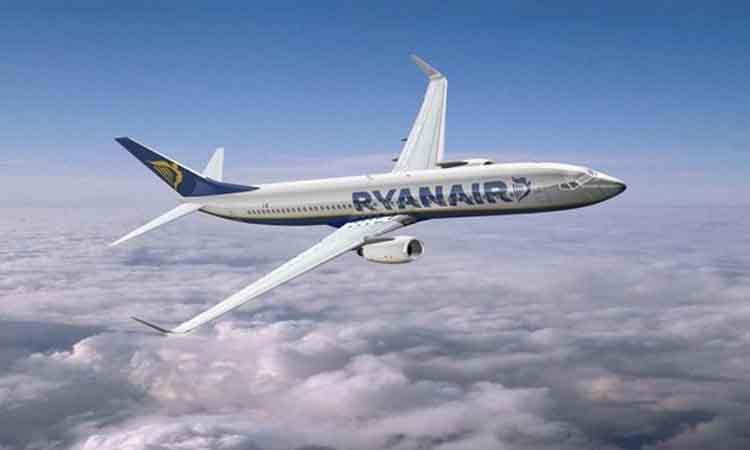 Νέα οικογενειακά προϊόντα στην Ελλάδα από την Ryanair