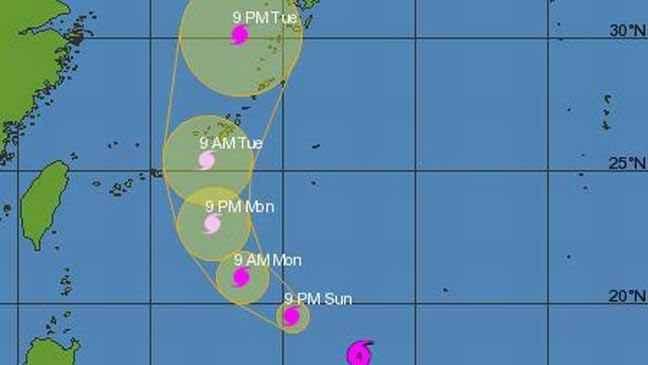 Προειδοποίηση στους Ιάπωνες για τον τυφώνα Νεογκούρι