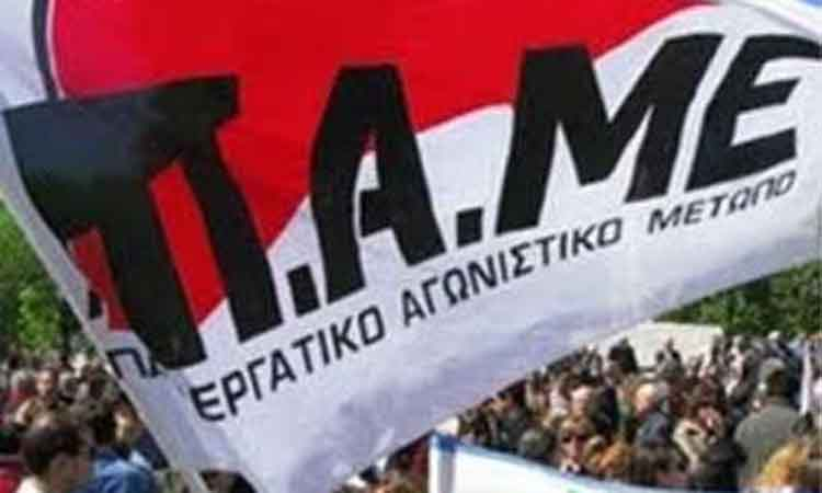 Συλλαλητήριο του ΠΑΜΕ και της ΠΑΣΥ κατά του κλεισίματος των εργοστασίων ζάχαρης