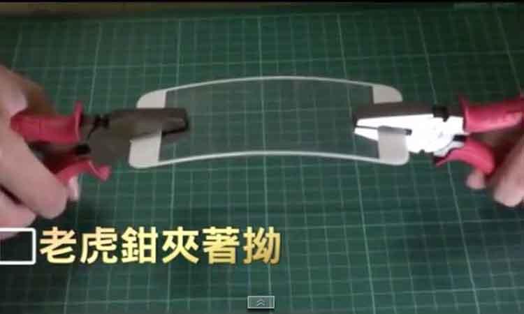 Τι χρειάζεται για καταστραφεί η οθόνη από ζαφείρι του iPhone 6