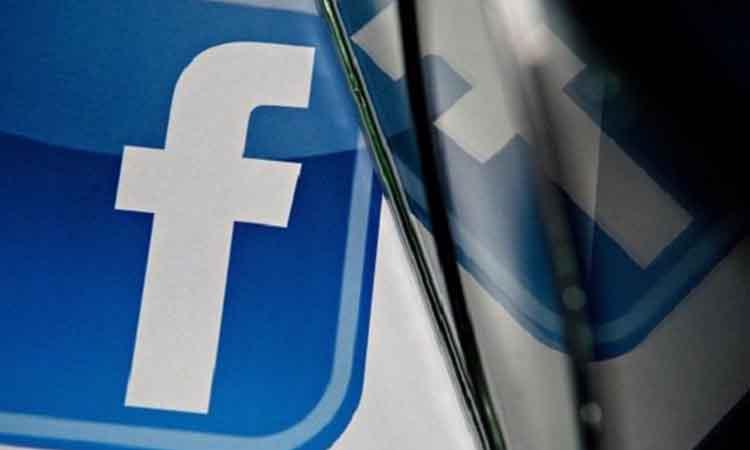 Τους 1,32 δισεκατομμύρια έφθασαν οι χρήστες του Facebook