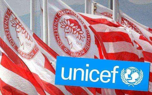 Χέρι-χέρι ο Ολυμπιακός με τη Unicef και στο Σικάγο