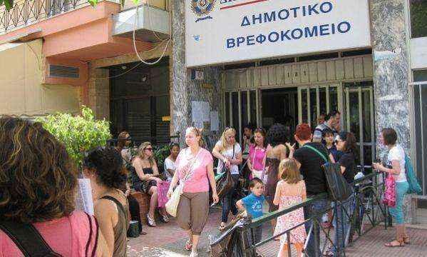 Δημοτικό Βρεφοκομείο Αθηνών- Νέες εγγραφές στους παιδικούς σταθμούς-Όλες οι λεπτομέρειες