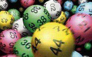 Κέρδισε 14 εκατ. στο λόττο αλλά νόμιζε ότι κέρδισε 14.000 δολάρια