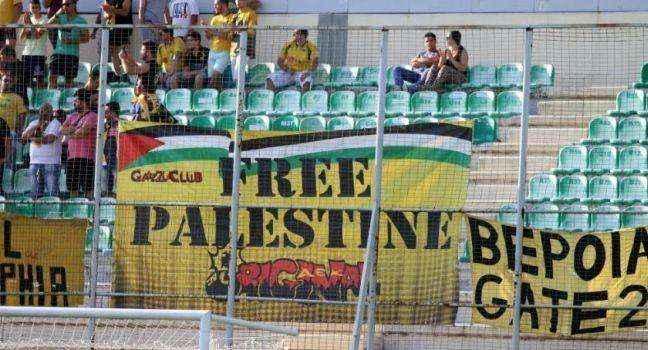 Πανό των ΑΕΚτζήδων για την Παλαιστίνη