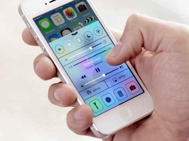 Στον «αέρα» το iOS 8