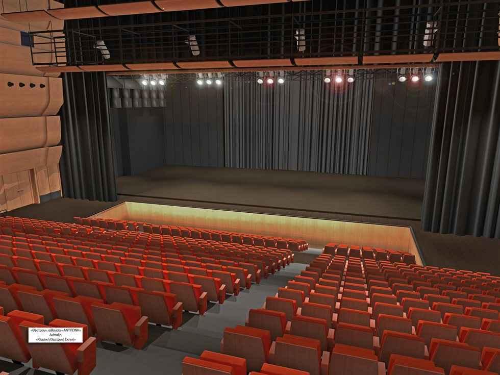 Το νέο πρόγραμμα του θεάτρου «Κάτω Από Τη Γέφυρα»