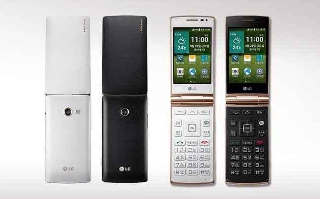 Smartphone με σχεδιασμό άλλης δεκαετίας