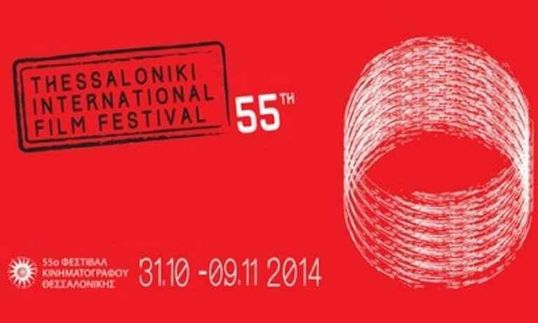 Ανοίγει η αυλαία για το Φεστιβάλ Κινηματογράφου