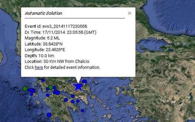 Διπλή σεισμική δόνηση 5,1 Ρίχτερ στη Χαλκίδα