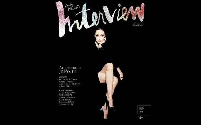 Η Angelina Jolie επιδεικνύει τα υπέροχα πόδια της!