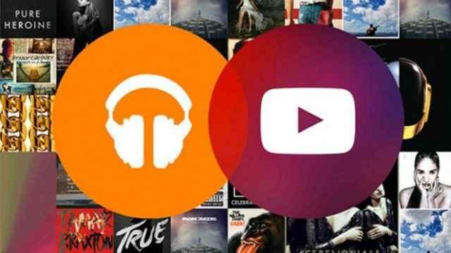 Το YouTube λανσάρει το Music Key