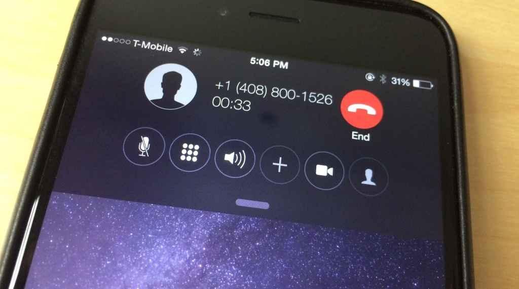 To CallBar αναβαθμίστηκε για jailbroken συσκευές με iOS 8