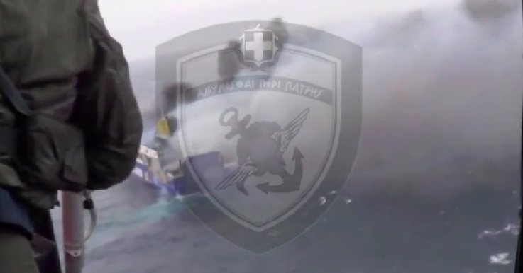 Βίντεο από τη διάσωση από ελληνικό Super Puma