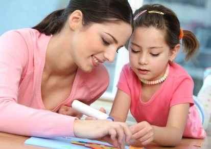 Διαπαιδαγώγηση και διασκέδαση με το παιδί σας