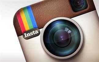 Η φωτογραφία που «τρέλανε» το Instagram