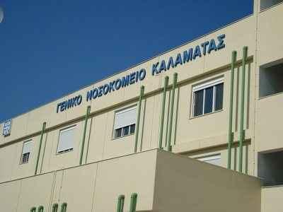 Μονάδα παραγωγής οξυγόνου στο νοσοκομείο της Καλαμάτας
