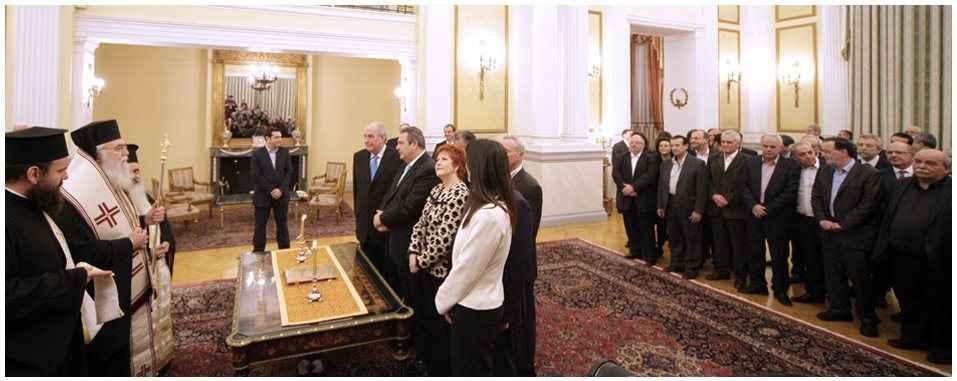 Αυτή είναι η κυβέρνηση ΣΥΡΙΖΑ