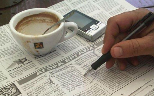 «Καλπάζει» η ανεργία στην Κύπρο