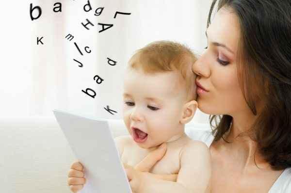 Τρόποι να ενθαρρύνετε το μωρό να μιλήσει