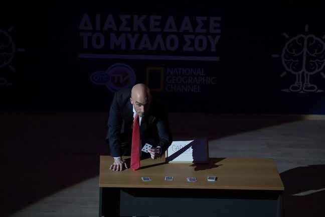 Ο διάσημος illusionist DMC εμφανίστηκε στην Αθήνα