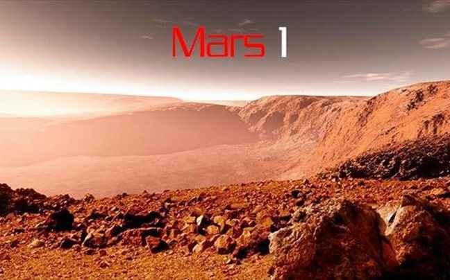 «Mars 1» στο θέατρο Αλκμήνη