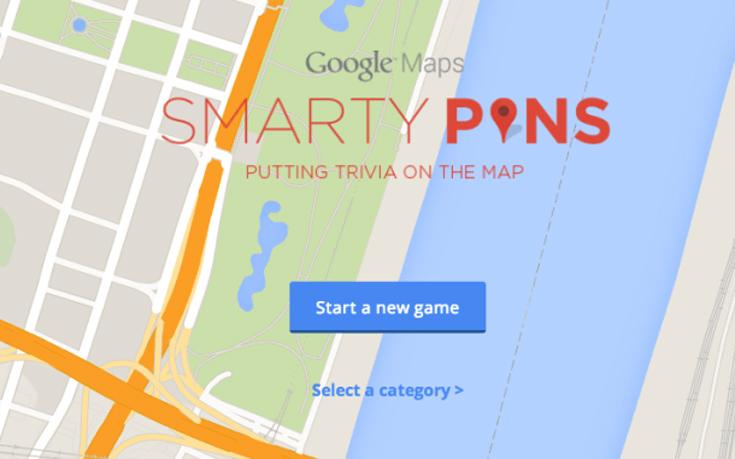 Νέο παιχνίδι γνώσεων στο Google Maps