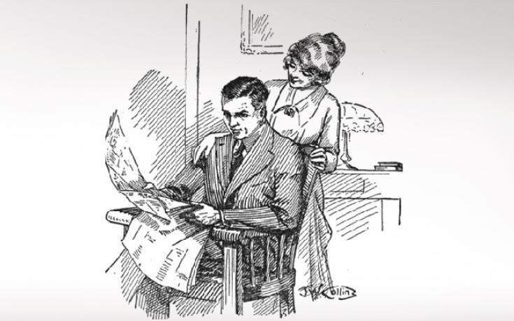Απίθανες συμβουλές για να κρατήσετε τον άντρα σας