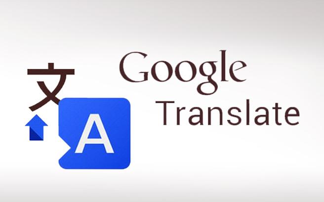 Το Google translate μαθαίνει… αργκό