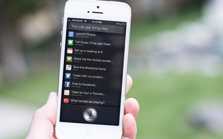 Υπηρεσία μετατροπής του φωνητικού μηνύματος σε γραπτό από την Siri