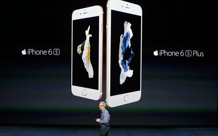 Αυτά είναι τα νέα iPhone 6s και 6s Plus