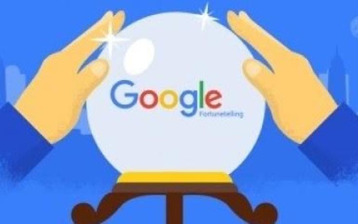 Προβλέψτε το μέλλον σας μέσω της νέας εφαρμογής της Google