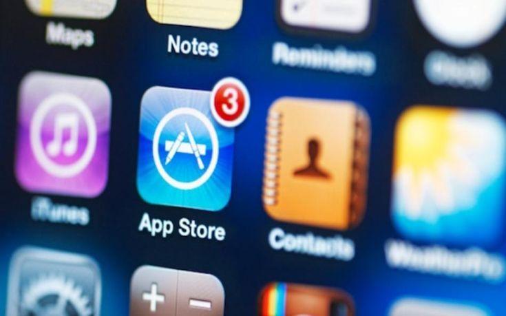 Χάκερ «μόλυναν» το App Store