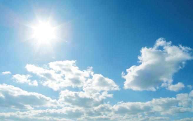 Ο καιρός σήμερα, 9 Νοεμβρίου