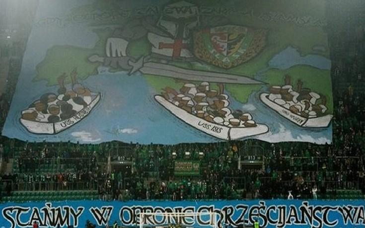 Ρατσιστικό πανό κατά των προσφύγων σε ματς στην Πολωνία