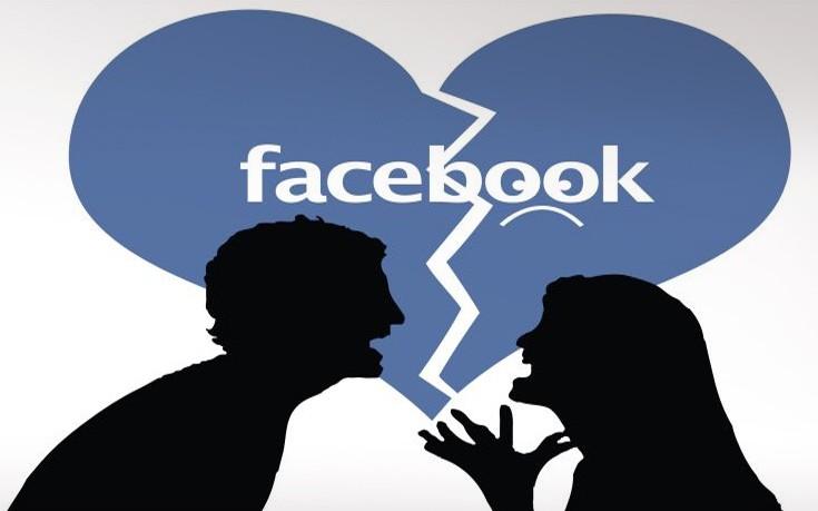 Το Facebook θα κουμαντάρει τους… χωρισμούς!
