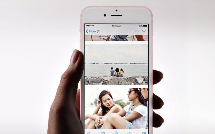 Η Apple κυκλοφόρησε θήκη με ενσωματωμένη μπαταρία για το iPhone