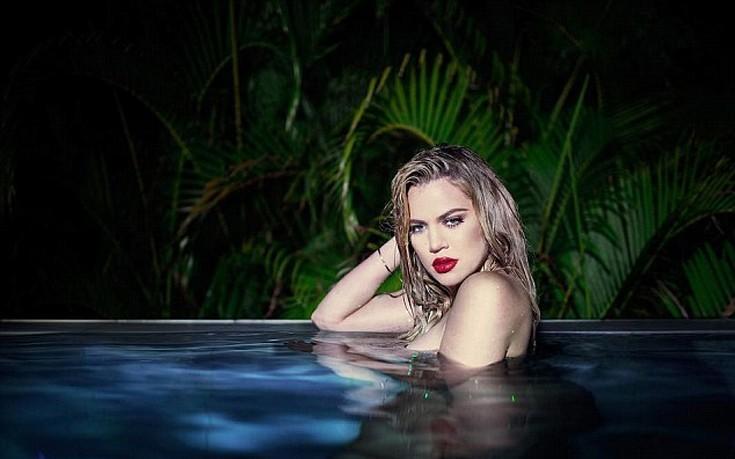 Η Khloe Kardashian γυμνή στην πισίνα