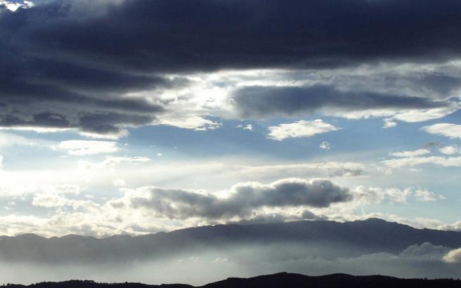 Ο καιρός σήμερα, 11 Φεβρουαρίου
