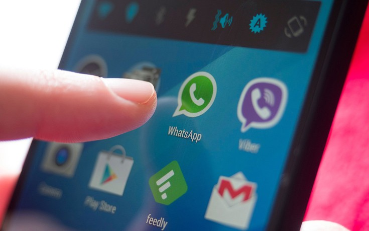 Τα άγνωστα μυστικά του WhatsApp