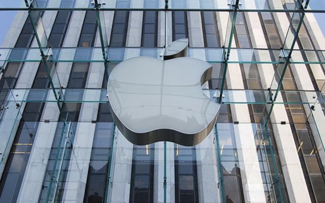 Το μυστικό ερευνητικό εργαστήριο της Apple